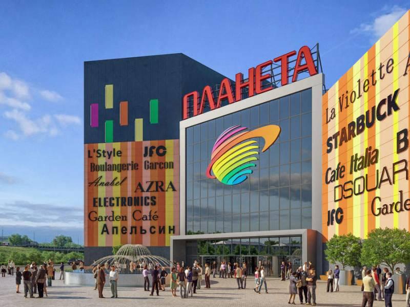 10 июля в трц планета открылся первый магазин популярного бренда mira sezar в новокузнецке, сообщает
